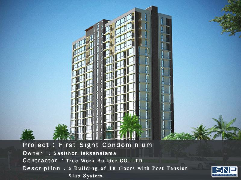 First Sight Condominium