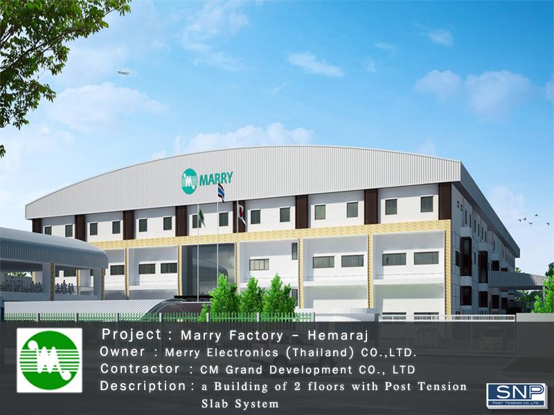 Marry Factory - Hemaraj